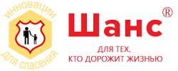 shans-logo